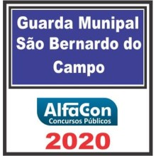 GM São Bernardo do Campo SP (Guarda Municipal)  2020